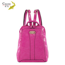 Cheap price smart cute school student leather backpack for school