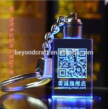 cube shape crystal led light keychain