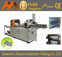 HX-300 Napkin Paper Folding Machine(two embossing units)