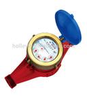 Aqua Jet Water Meter