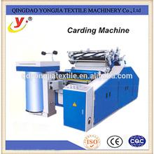 sheep wool processing machine