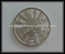2014 Guangzhou custom silver metal zinc alloy coin