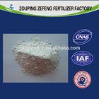 (SGS/BV) Titanium Dioxide Rutile equal to Dupont R902