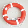 Salvagente 2.5kg marino/solas approvato anello di vita