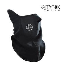 Outdoor Winter Windproof Face masks