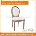 Luis luis silla silla de comedor francés louis tb-7105ac silla