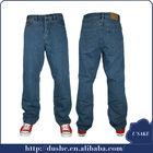 U'sake take five compression latest design coat jeans pants men suit factories