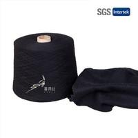 2/48nm 30% Cashmere 70% Silk yarn wool yarn
