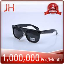Best Polar One Plastic Sunglasses Top Selling 2014 Classic Sunglasses