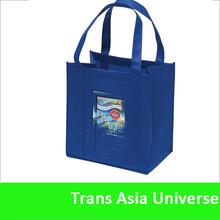 Hot Custom Cheap promotion non woven carry bag