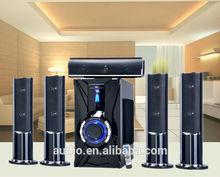 Vibration usb sd multimedia speaker subwoofer