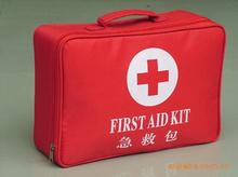 First aid kit/Car First Aid&Survival Kit