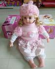Brand New eco friendly vinyl baby doll