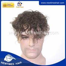 Best Quality Human Hair Toupee Men' s Toupee For Men