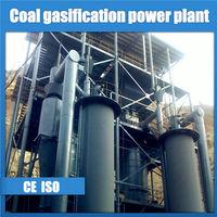 300kw Coal gas gasifier plant gasification power plant generator