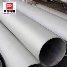 304ln stainless steel seamless pipe application