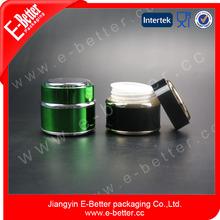 Very cheap!!! 50g cosmetics cream empty jar, just like aluminum bottle jar