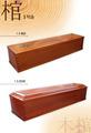 atacado barato chinês solid caixão de madeira