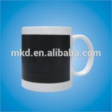 MEIKEDA 11OZ White mug with Black decal color changi