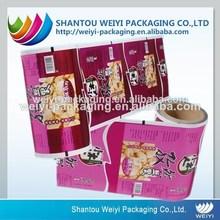 printing hot film/plastic hot film/laminated bopp film bag for snacks