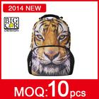 2014 New design eminent travel bag,japanese brand travel bag style,for men travel bag