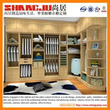 hot-selling 2014 modular bedroom wardrobe china wardrobe