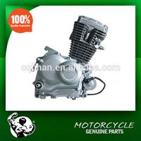 Air cooled NE125 loncin kick start bike engine kits