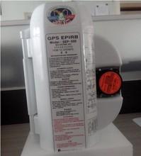 manufacture new product Emergency Position Indicating Radio Beacon sart epirb