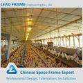 واردات الصين المنتجات المعدنية الجاهزة الإطار الصلب الفضاء poultri مزرعة بيت الدجاج