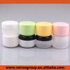 3ml~100ml plastic empty container for cosmetics