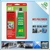 mildew proof wide and persistent adhesive MS Polymer adhesive for glass and metal
