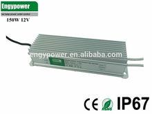 150W waterproof led power supply 12v