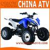 2014 Newest 150cc Chinese ATV