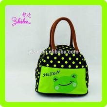 Green Frog Lady Girl Women Cosmetic Makeup Bag Case
