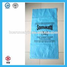 high quality 50kg wheat flour packaging woven polypropylene sacks