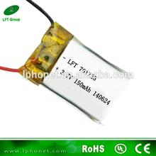 701725 original battery price 3.7v 170mah li-ion polymer rc helicopter battery