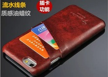 REAL leather back cover case for iphone 6 with credit card insert function