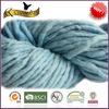 knitting yarn icelandic tapestry wool yarn