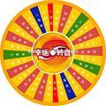De la rueda giratoria fortune\lucky( para lottery\promotion actividades) de papel aviones jet modelo