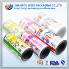 GOOD ! Antistatic plastic food packaging film on roll for peanut