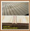 1220x2440mm 9mm 12mm full pine slot plywood