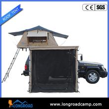 Camping aluminium car awning 1100
