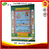 Bopp laminated pp woven rice seed bag 25kg