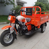2014 150cc passenger tricycle for sale
