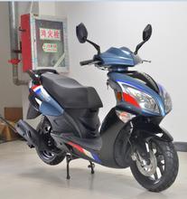 Muito boa qualidade 125cc, 150cc venda quente de scooter motorizada com certificação ce