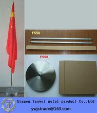 2.4 meters Aluminum alloy office flagpole