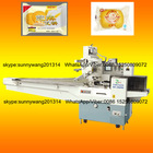 High quality chicken packaging machine with factory price