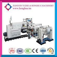 2014 advanced paper & aluminum foil extrusion laminating machine manufacturer