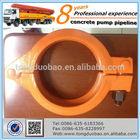 DN125 concrete pump parts flexible rubber pipe coupling