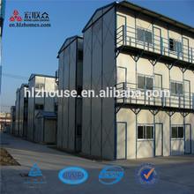 School Classrooms Modular House Fast Construction